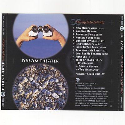 Photo2: Falling Into Infinity / Dream Theater [Used CD] [CD+8cmCD] [1st Press] [w/obi]