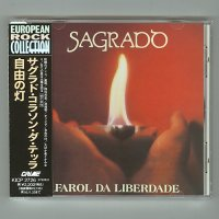 Farol Da Liberdade / Sagrado Coracao Da Terra [Used CD] [w/obi]