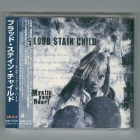 Mystic Your Heart / Blood Stain Child [Used CD] [w/obi]