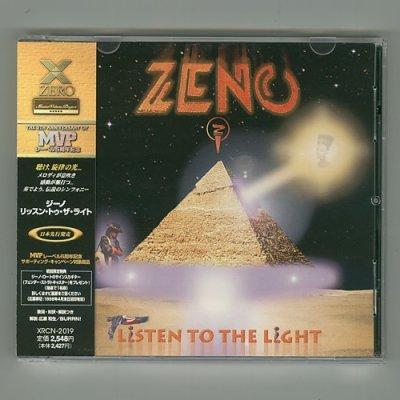 Photo1: Listen To The Light / Zeno [Used CD] [1st Press] [w/obi]