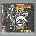 Year Of The Blaster / Asphalt Blaster [Used CD] [w/obi]