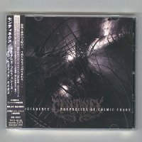Decadence - Prophecies Of Cosmic Chaos / Centinex [Used CD] [w/obi]