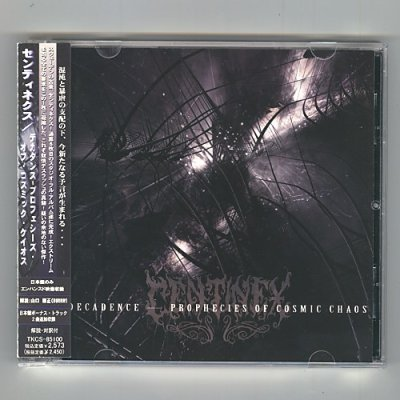 Photo1: Decadence - Prophecies Of Cosmic Chaos / Centinex [Used CD] [w/obi]