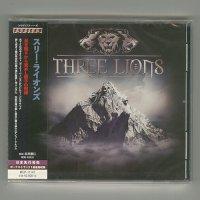 St / Three Lions [Used CD] [Sealed CD]