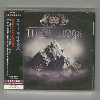 Photo1: St / Three Lions [Used CD] [Sealed CD]