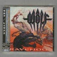 Ravenous / Wolf [Used CD] [w/obi]
