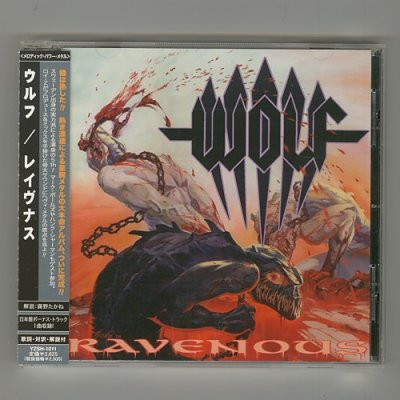 Photo1: Ravenous / Wolf [Used CD] [w/obi]