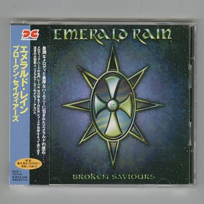 Photo1: Broken Saviours / Emerald Rain [Used CD] [w/obi]