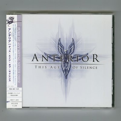 Photo1: This Age Of Silence / Anterior [Used CD] [w/obi]