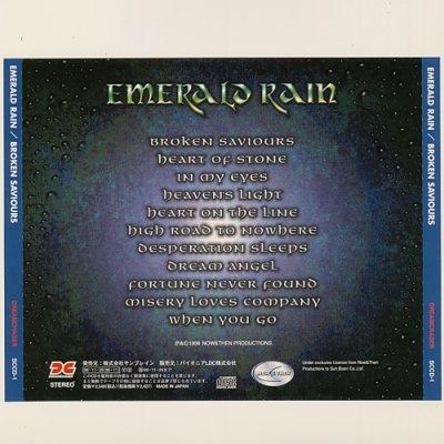 Photo2: Broken Saviours / Emerald Rain [Used CD] [w/obi]