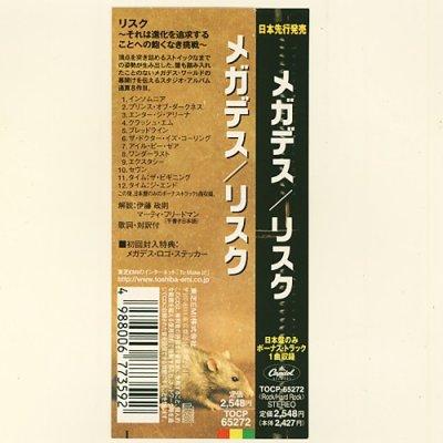 Photo3: Risk / Megadeth [Used CD] [1st Press] [w/obi]