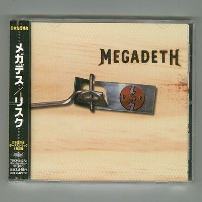 Photo1: Risk / Megadeth [Used CD] [1st Press] [w/obi]