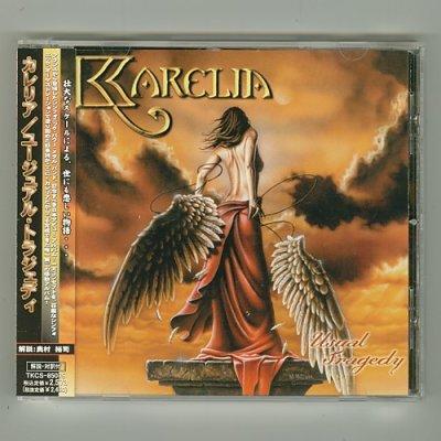 Photo1: Usual Tragedy / Karelia [Used CD] [w/obi]
