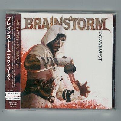Photo1: Downburst / Brainstorm [Used CD] [w/obi]