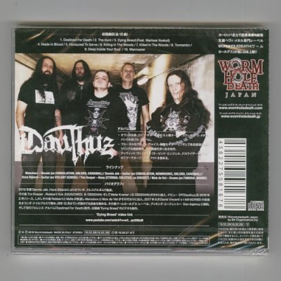 Photo2: Destined For Death / Dauthuz [Used CD] [Import] [Sealed]
