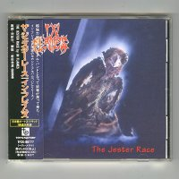 The Jester Race / In Flames [Used CD] [w/obi]