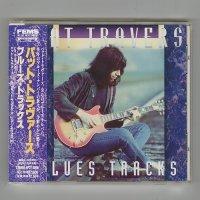 Blues Tracks / Pat Travers [Used CD] [w/obi]