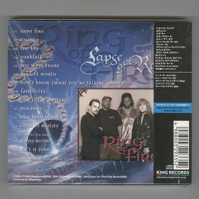 Photo2: Lapse Of Reality / Ring Of Fire [Used CD] [1st Press] [w/obi]
