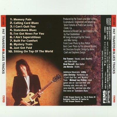 Photo2: Blues Tracks / Pat Travers [Used CD] [w/obi]