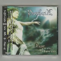 Eye Of The Storm / Prophesia [Used CD] [w/obi]