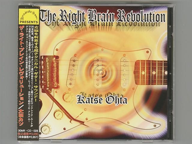 The Right Brain Revolution / K...