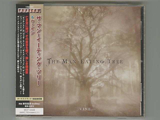 Vine / The Man-Eating Tree [Us...
