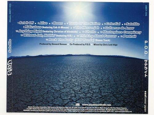 Satellite / P O D  [Used CD] [Sample] [w/obi]