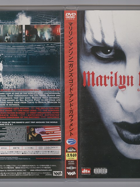 Guns, God And Government World Tour / Marilyn Manson [Used DVD]